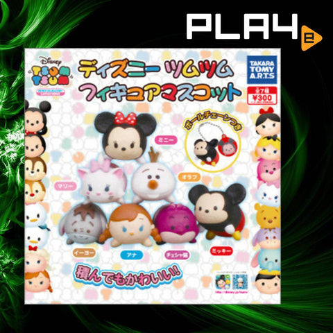 Takara Tomy Arts Tsum Tsum Charm (Set of 7)