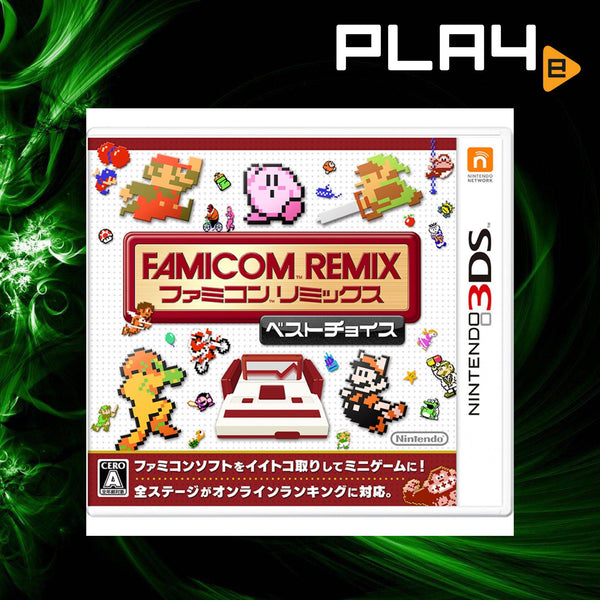 3DS Famicom Remix Best Choice (Jap)