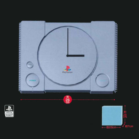 Official PlayStation PS1 Console Analog Clock