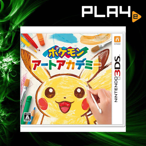 3DS Pokemon Art Academy (Jap)
