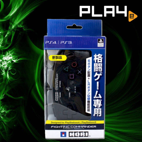 PS4/PS3/PC Hori Fighting Commander Wired (PS4-044)