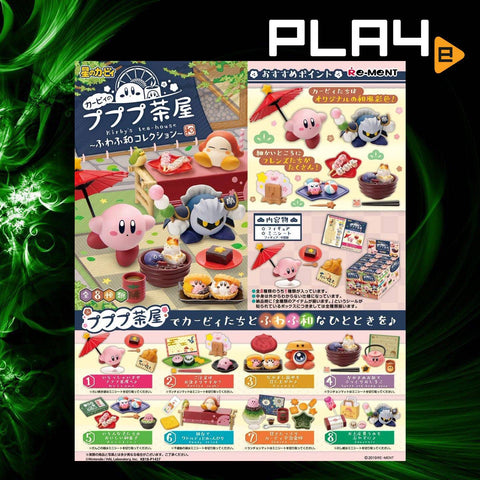 Re-Ment Kirby's Tea House (Set of 8)