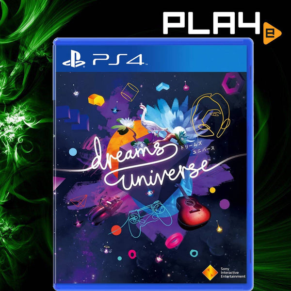 PS4 Dreams Universe (R3)