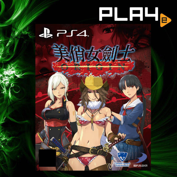 PS4 Onechanbara Origin (R3)