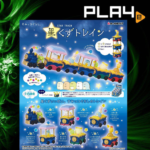 Re-Ment Sumikko Star Train (Set of 6)