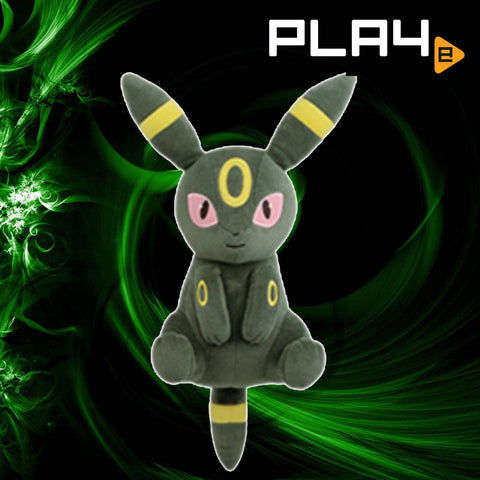 "Pokemon I Love Eievui 12"" Plush - Umbreon Sit"