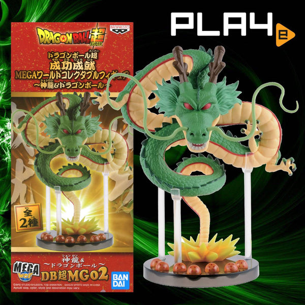 Mega Dragon Ball Super MG02 - Shenron