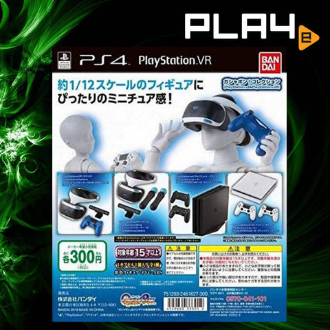 PS4 Console & PlatStation VR Capsule (Set of 4)