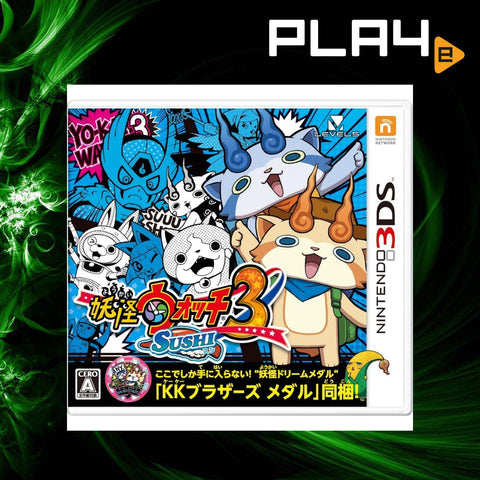 3DS Youkai Watch 3 Sushi (Jap)