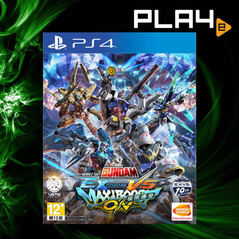 PS4 Chinese Mobile Suit Gundam: Extreme VS. MaxiBoost ON (R3)