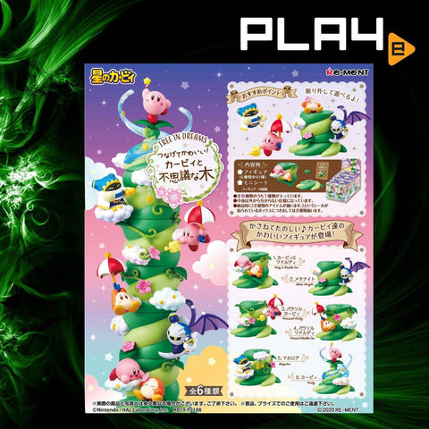 Re-Ment Kirby Tree In Dreams (Set of 6)