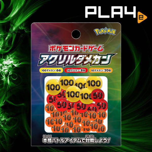 Pokemon Card Game Acrylic Damage Counters Ver. 1