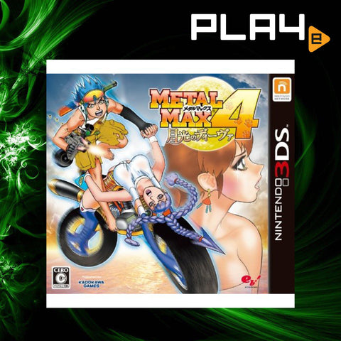 3DS Metal Max 4: Gekkou No Diva (Jap)