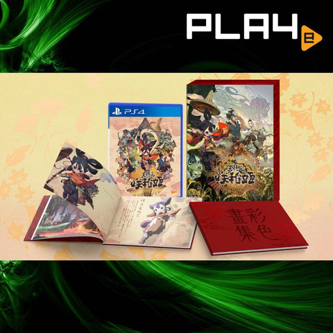 PS4 Sakuna: Of Rice and Ruin [Limited Edition] (R3)