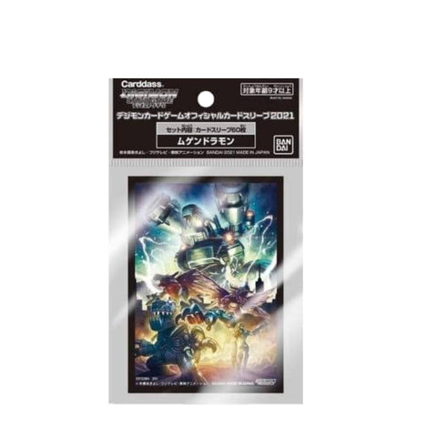 Bandai Cardass Digimon Mugendramon Sleeve