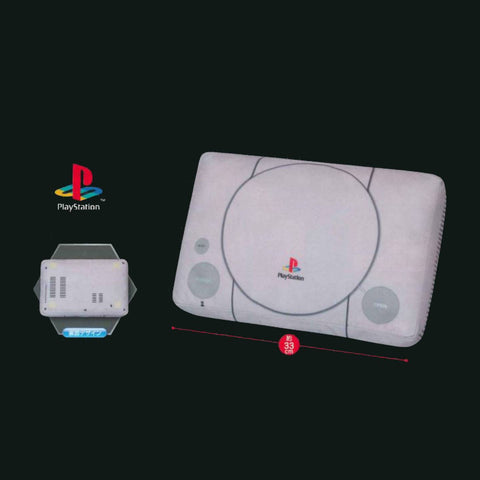 "Official PlayStation 13"" PS1 Console Plush"