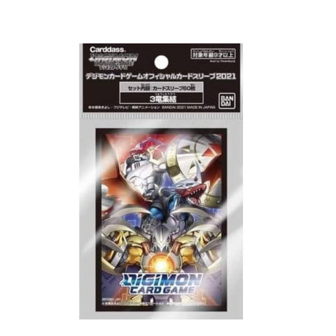 Bandai Cardass Digimon Wargreymon/ Dukemon / Imperialdramon Sleeve