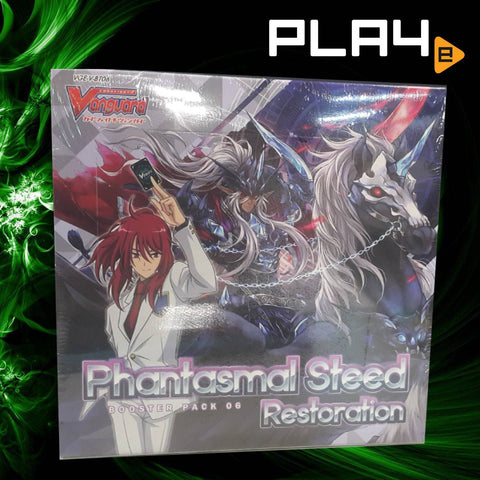VG-V-BT06 Phantasmal Steed Restoration Booster (ENG)