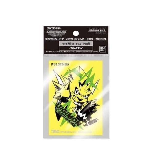 Bandai Cardass Digimon Pulsemon Sleeve