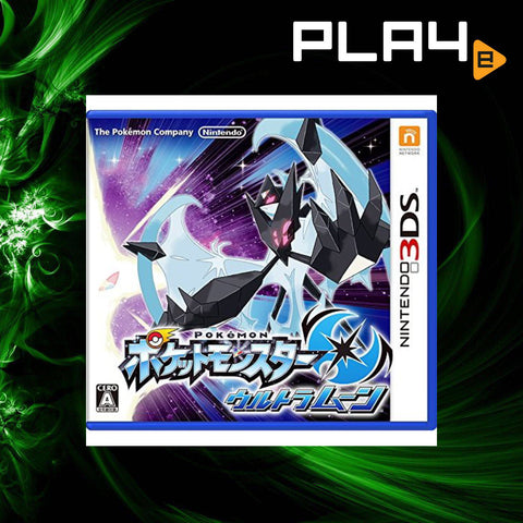 3DS Pokemon Ultra Moon (Jap)
