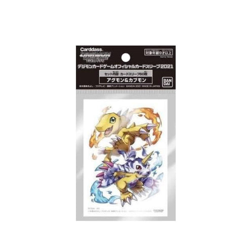 Bandai Cardass Digimon Agumon & Gabumon Sleeve