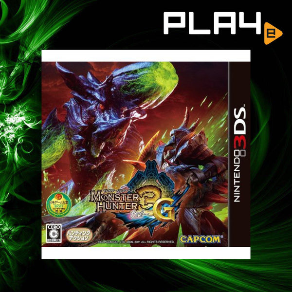 3DS Monster Hunter 3G (Jap)