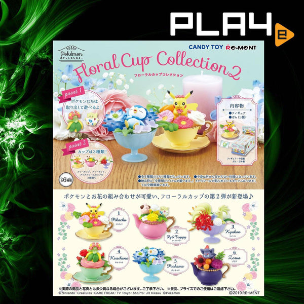 Re-Ment Pokemon Floral Cup #2 (Set of 6)
