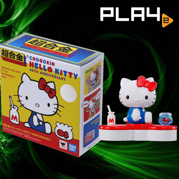 Chogokin Hello Kitty 45th Anniversary