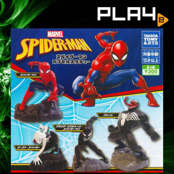 Capsule Spider-Man (Set of 4)