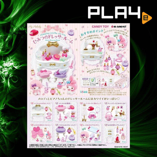 Re-Ment My Melody Secret Dress-Up Room (Set of 8)