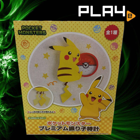 Pocket Monsters Pikachu Moving Tail Analog Clock