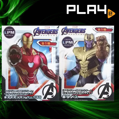 Sega Avengers End Game Iron Man Mark50 + Thanos BD