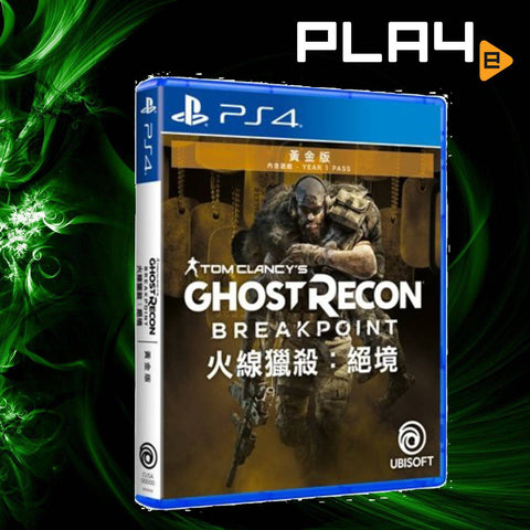 PS4 Tom Clancy's Ghost Recon: Breakpoint [Gold Edition] (R3)
