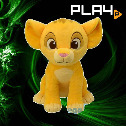 "SEGA The Lion King 16"" Simba Plush"