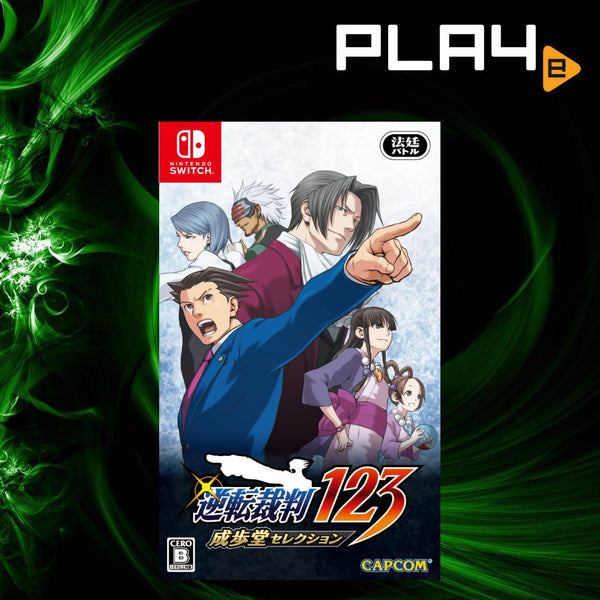 Nintendo Switch Phoenix Wright Ace Attorney Trilogy