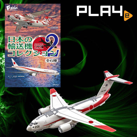 F.Toys Japanese Aircraft Collection 2