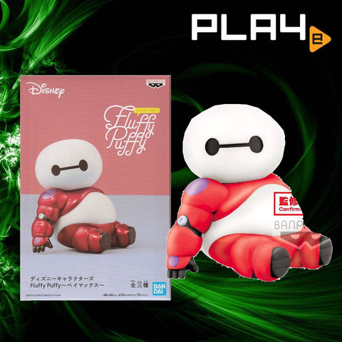 Craneking Fluffy Puffy - (B) Baymax
