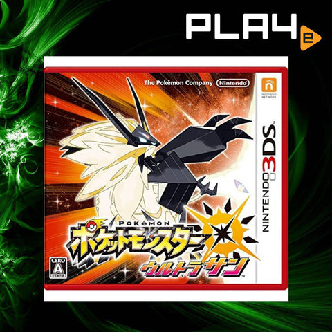 3DS Pokemon Ultra Sun (Jap)