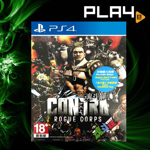 PS4 Contra: Rogue Corps (R3)