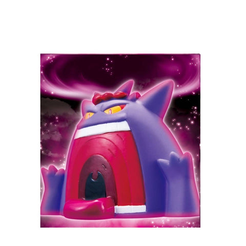 Pokemon Kids Gigantamax #4 Gengar