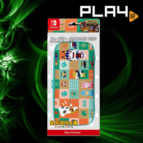 Nintendo Switch Keys Factory Animal Crossing Hard Case
