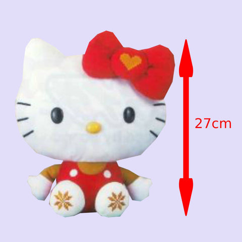 "Sanrio 12"" Snow Flakes Plush - Hello Kitty"
