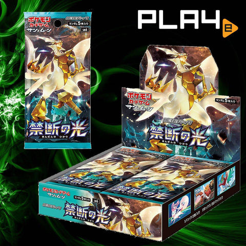 Pokemon S&M Explosive Metagross Booster (JAP)