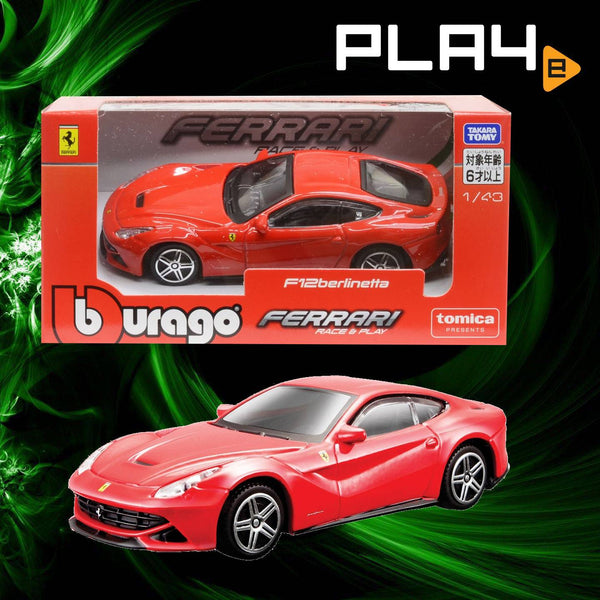 Tomica X Burago 1/43 Red F12 Berlinetta Race & Play Ferrari