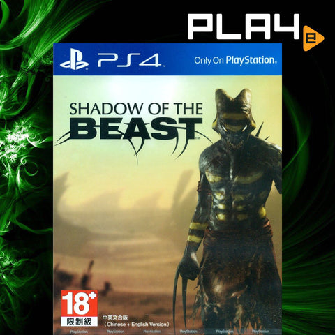 PS4 Shadow Of The Beast (R3)