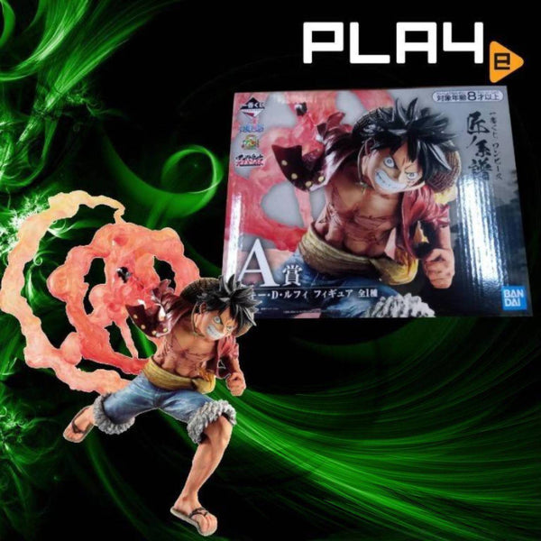 Ichiban Kuji One Piece PROFESSIONALS Prize A Luffy