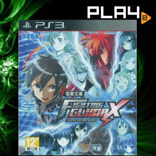 PS3 Dengeki Bunko: Fighting Climax (R3)
