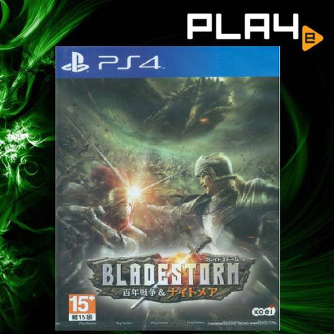 PS4 Bladestorm Hundred War (R3_CHI)