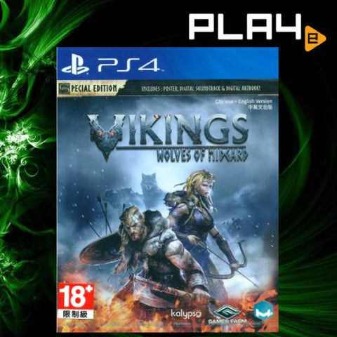 PS4 Vikings Wolves of Midgard