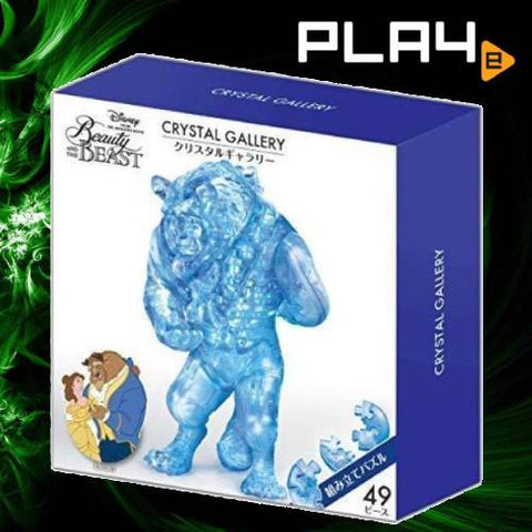 Disney Crystal Gallery ~ Beast (49PCS)